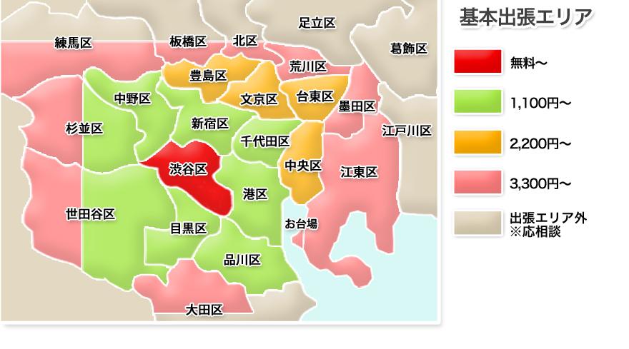 渋谷回春性感マッサージ倶楽部マップ
