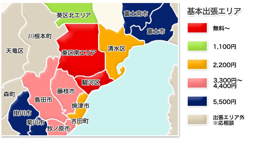 静岡回春性感マッサージ倶楽部マップ