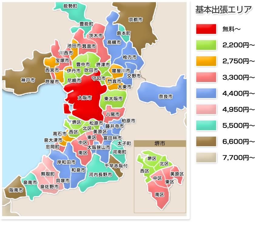 大阪痴女性感フェチ倶楽部 案内情報