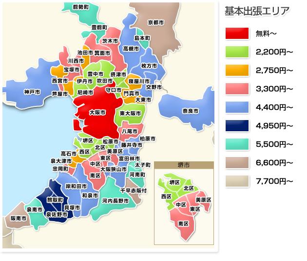 梅田痴女性感フェチ倶楽部マップ