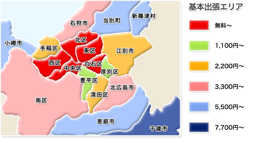 札幌痴女性感フェチ倶楽部マップ