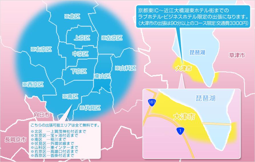 ごほうびSPA京都店デリバリーマップ