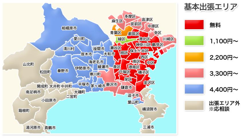 ごほうびSPA横浜店デリバリーマップ
