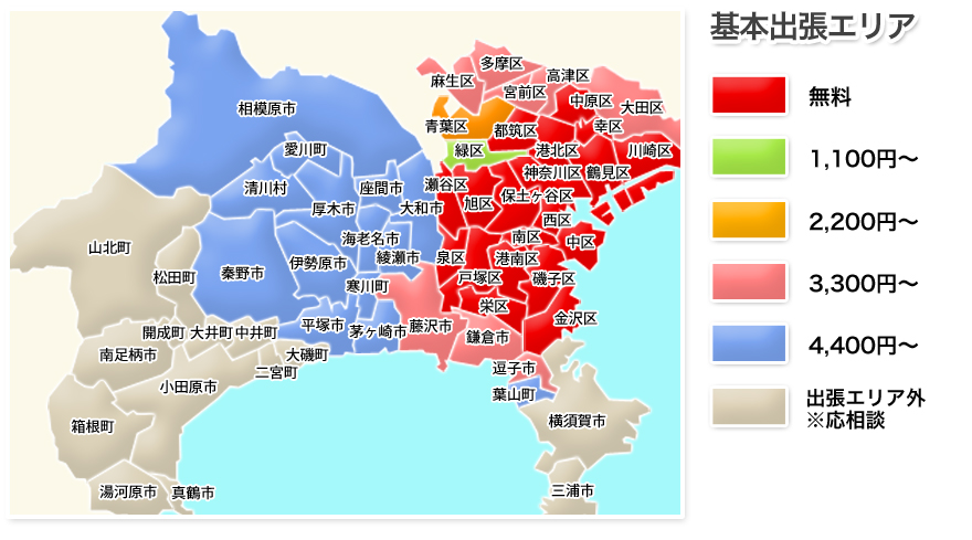 川崎回春性感マッサージ倶楽部 案内情報